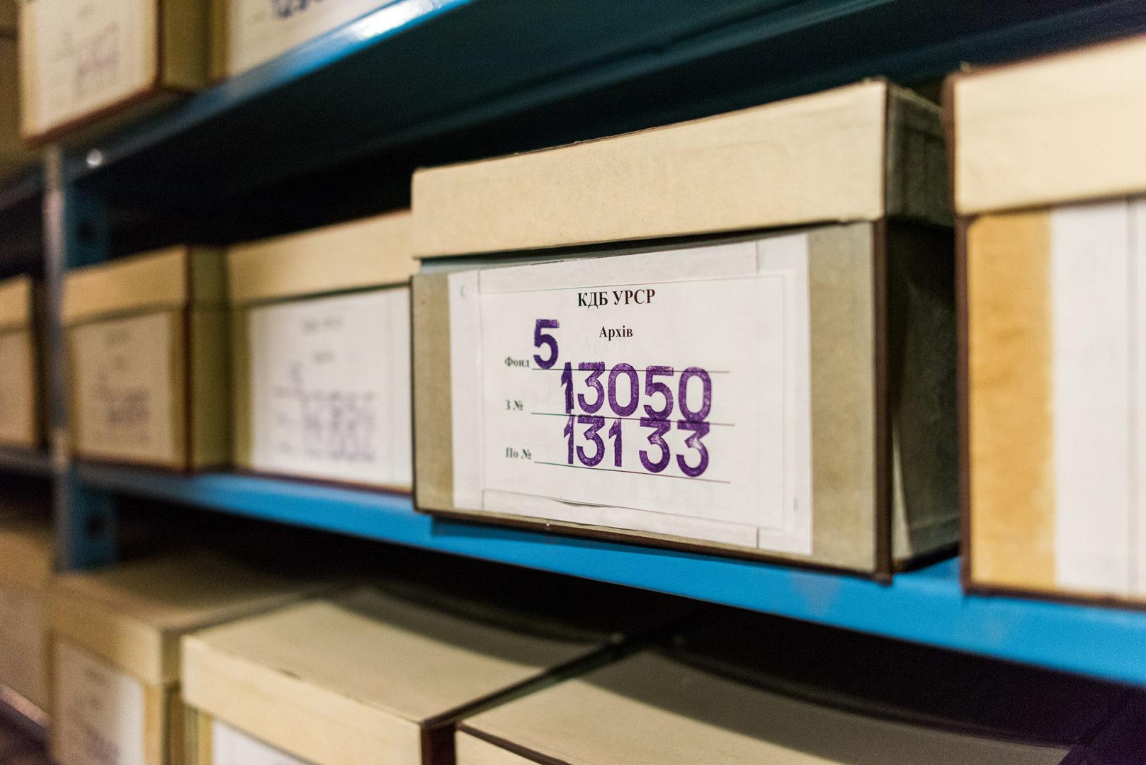Що цікавого зберігають радянські архіви для журналістів
